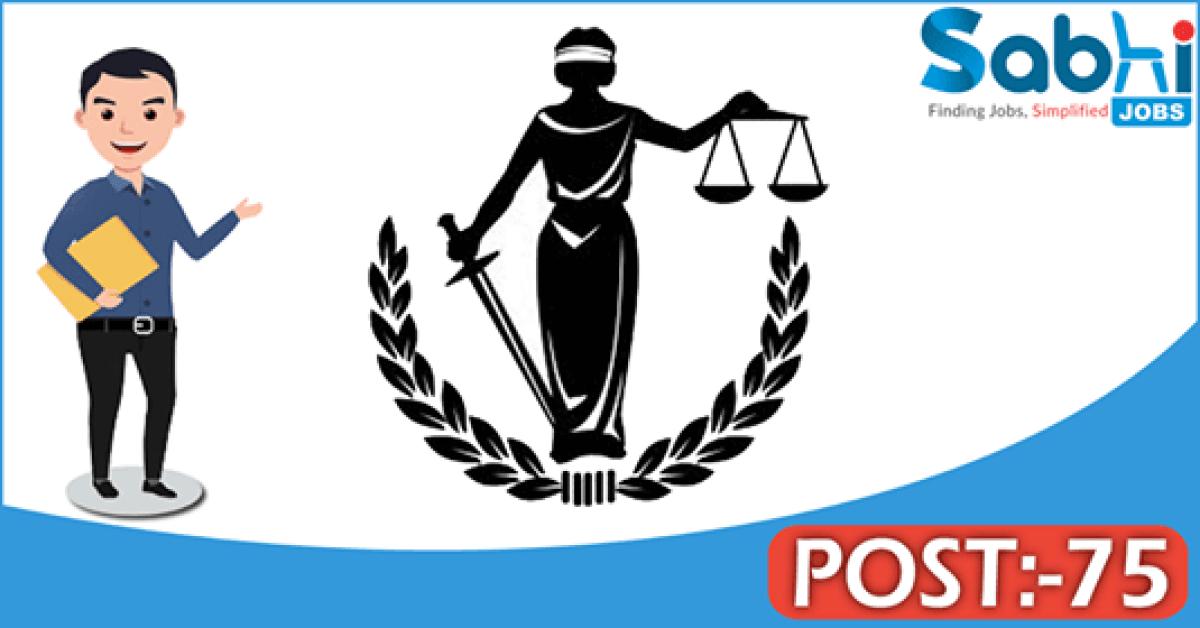 Gujarat High Court recruitment 75 Civil Judges