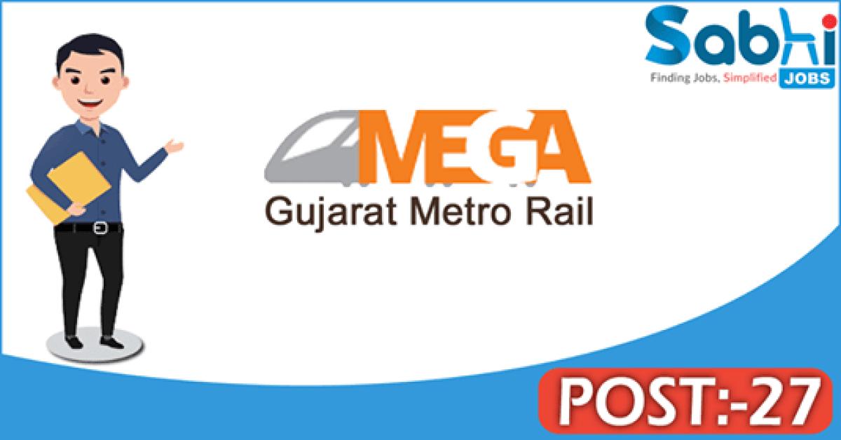 Gujarat Metro Rail recruitment 27 Sr. Supervisor