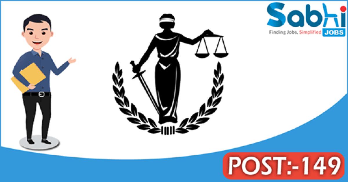Jharkhand High Court recruitment 149 English Stenographers