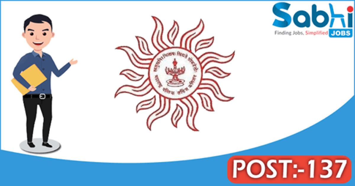 MPSC recruitment 137 Assistant Executive Engineer