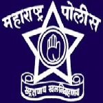 Maharashtra Police recruitment 2018-19 notification 204 Assistance Intelligence Officer Posts apply online at www.mahapolice.gov.in