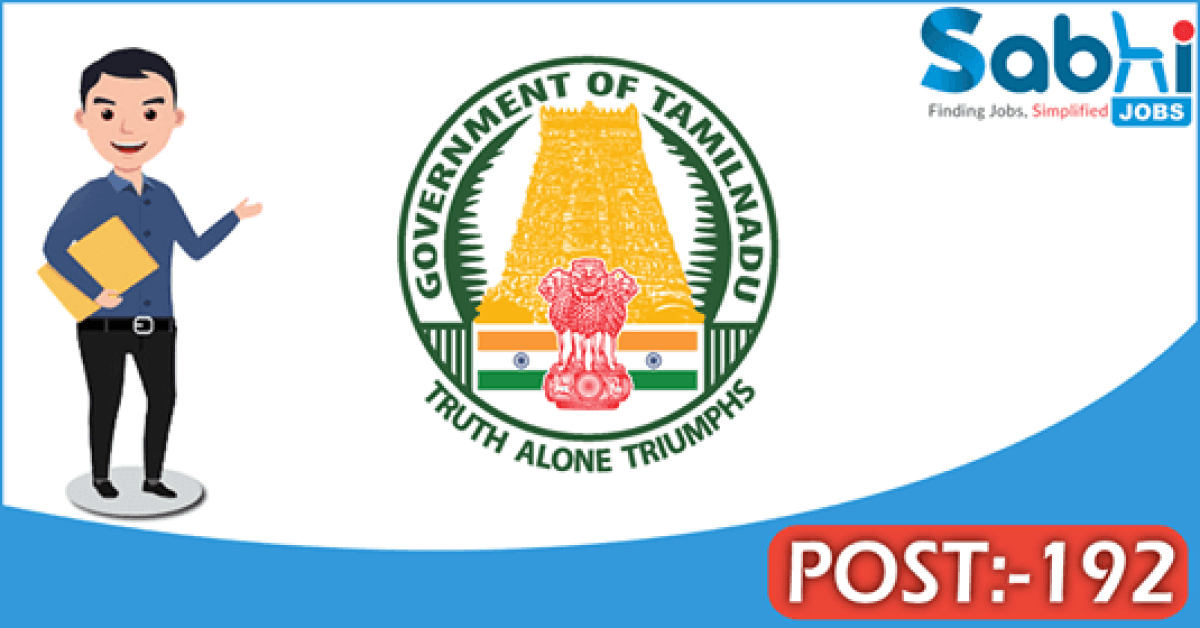 TNPSC recruitment 192 Agricultural Officer