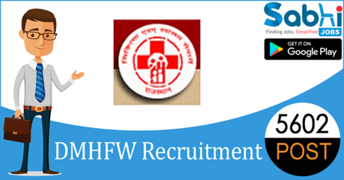 DMHFW recruitment 2018-19 notification apply for 5602 Female Health Worker