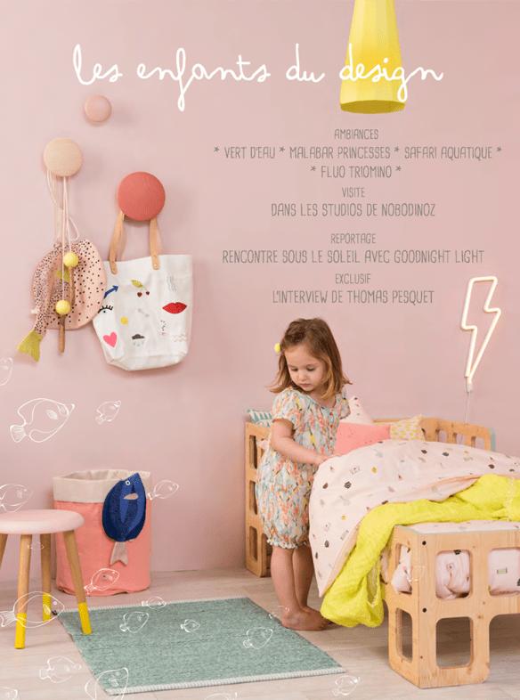 Les Enfants du Design printemps/ete 2017 | SABINE SERRAD