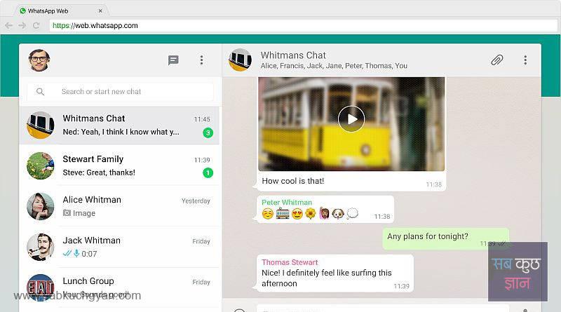 whatsapp-sharing1