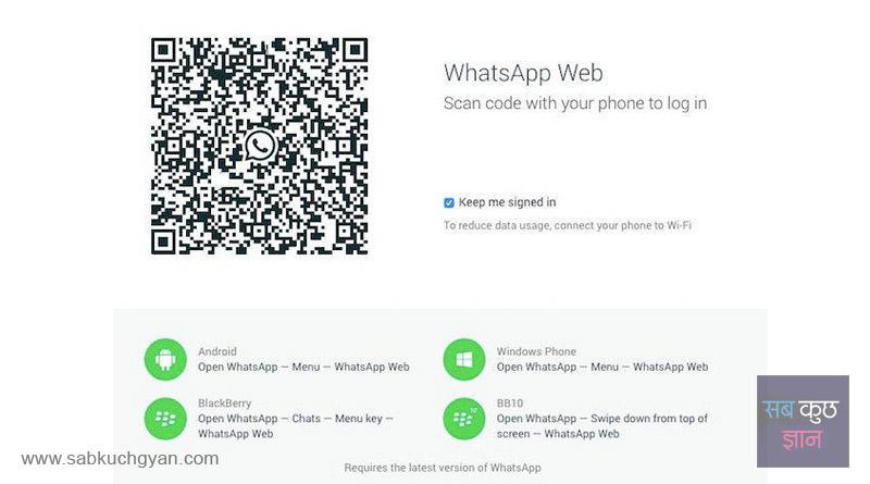 whatsapp-sharing2
