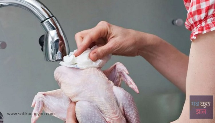 washing_chicken