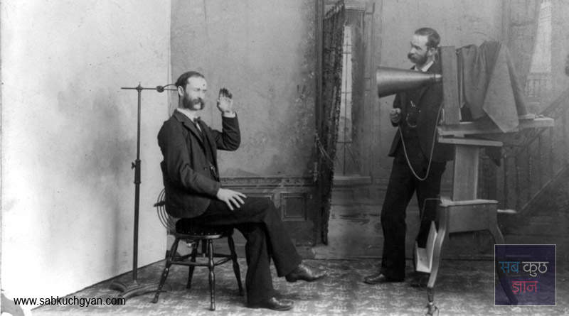 Camera-1826