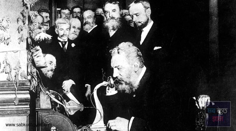 Telephone-1876
