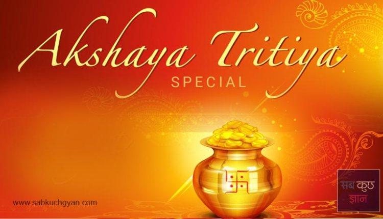 akshay-tritiya-2017