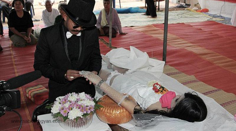 arriage-with-dead-girlfriend