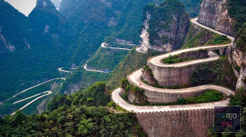 Tianmen-Mountain-road,-China