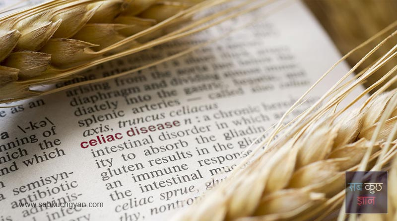 thyroid food, about food of thyroid, home remedies, thyroid disease, symptoms of thyroid, which food we take