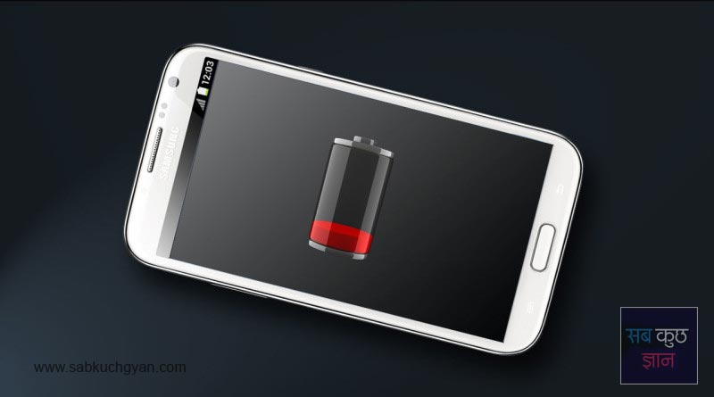 bad-battery,