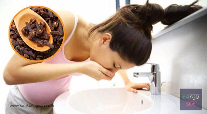 clove benefits, clove treatment for home, home remedy, desi nukhe, upachar