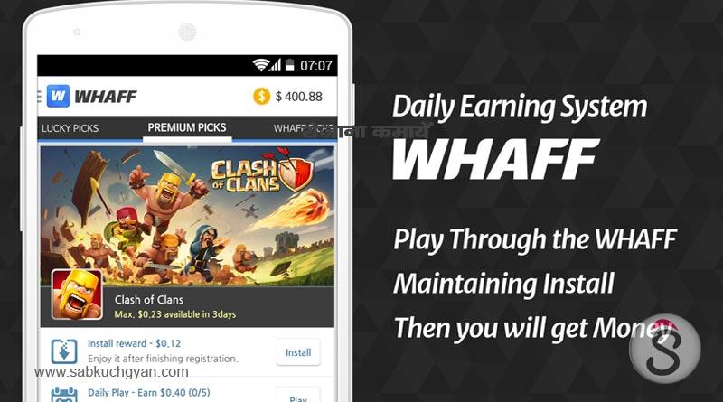 WHAFF | Best android/iOS Reward App