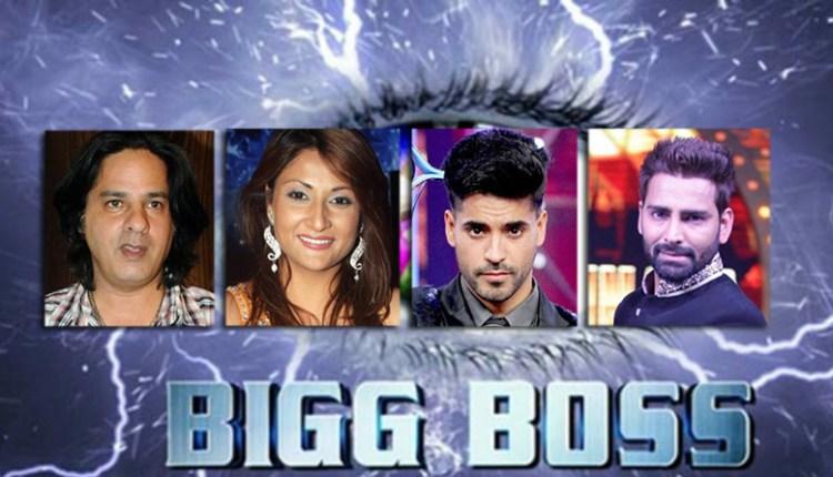 Bigg boss season 11