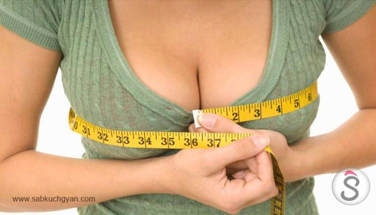 home remedy for breast enhancement