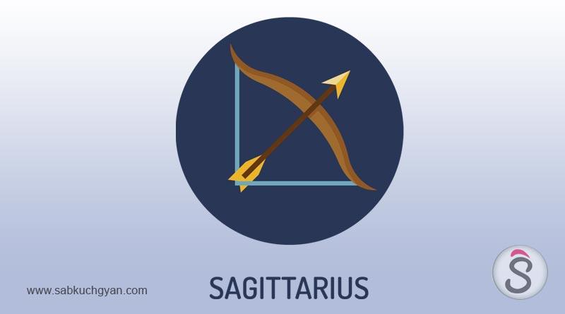 today horoscope, aaj ka bhavishya fal, rashifal 2017, astrology today, my future