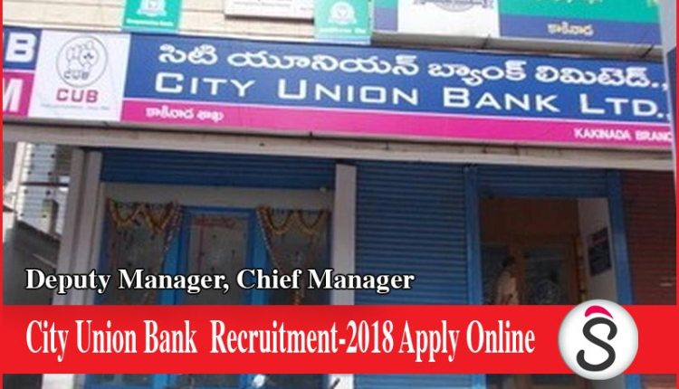 City Union Bank Job for Deputy Manager, Chief Manager