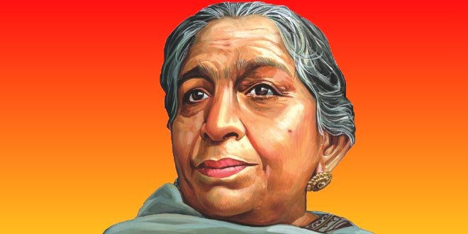biography all about of Sarojini Naidu