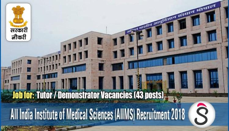 All India Institute of Medical Sciences (AIIMS) Recruitment 2018