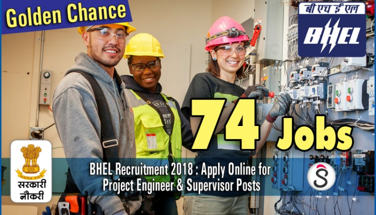 BHEL Recruitment 2018 Apply Online for Project Engineer & Supervisor Posts