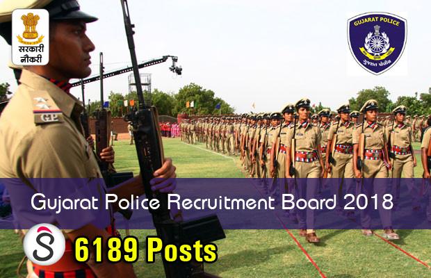 Gujarat Police Recruitment Board 2018