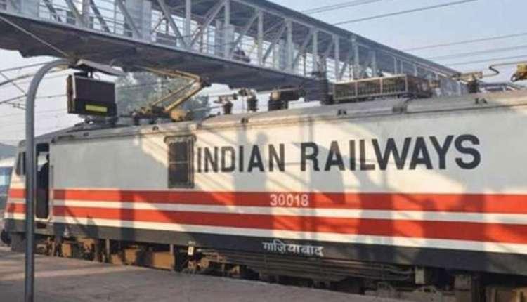 railway exam updates and notification (1)