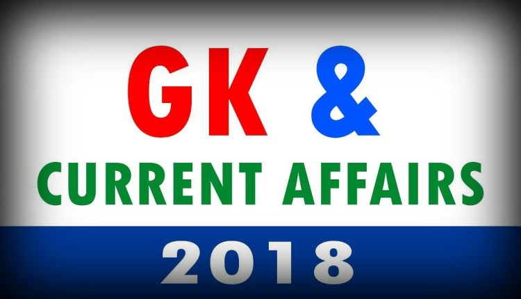 current-affair-2018-updated-list-in-hindi gk quiz