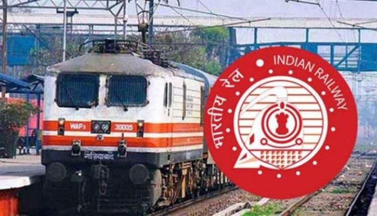 रेलवे ग्रुप डी परीक्षा