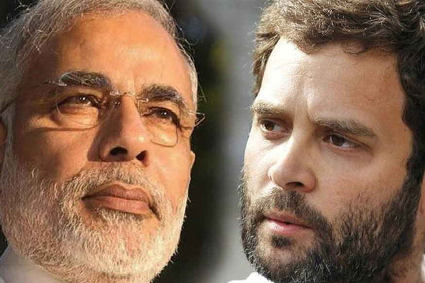 Rahul Gandhi is not ready to attack Modi again - this is the main thing