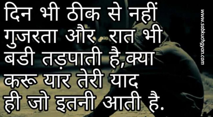 romantic-shyari-hindi-mein-padhiye