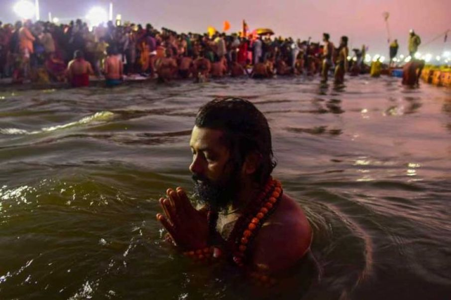 Kumbh Mela's unique Ram Naam is a bank, know what is available here