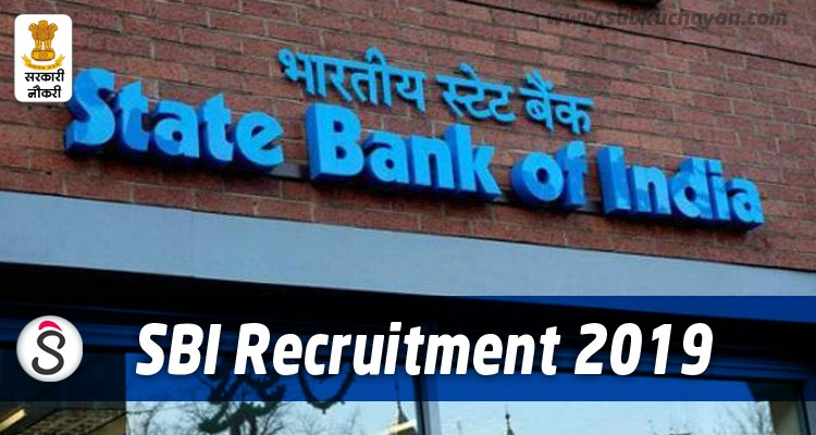 SBI SO Recruitment 2019 SO Specialist Ceder Officer for 11 posts (2)