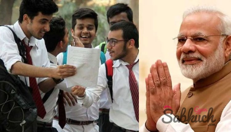 Modi government is giving 10th passed youth unemployment allowance