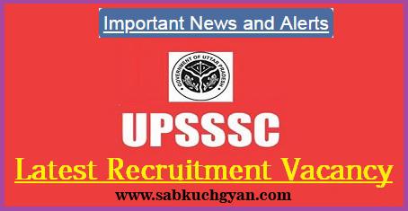 UPSSSC Recruitment 2019 on 420 posts APPLY ONLINE (2)