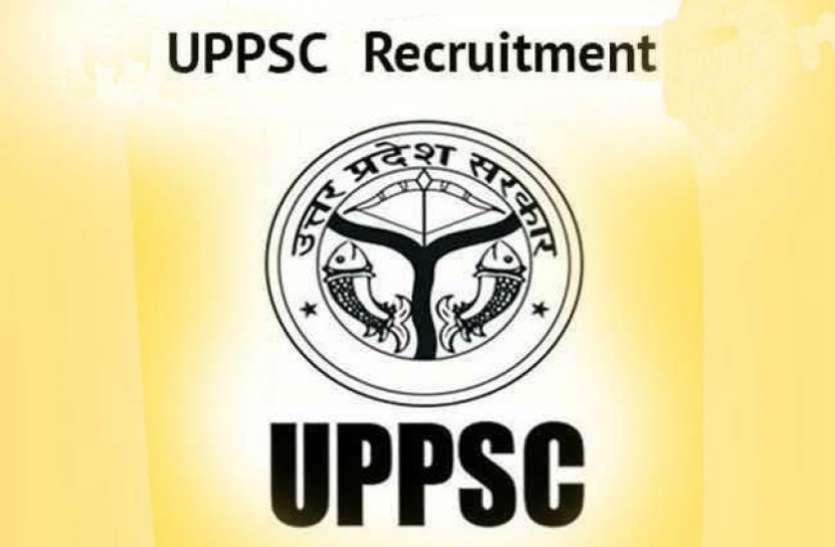 UPSSSC Recruitment 2019 on 420 posts APPLY ONLINE