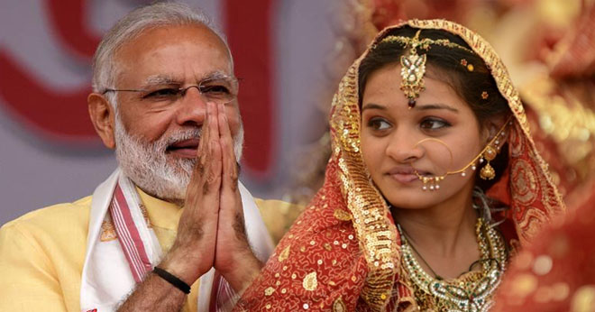 शादी अनुदान योजना Get Rs 50000 gift to daughters of poor people of Modi Government