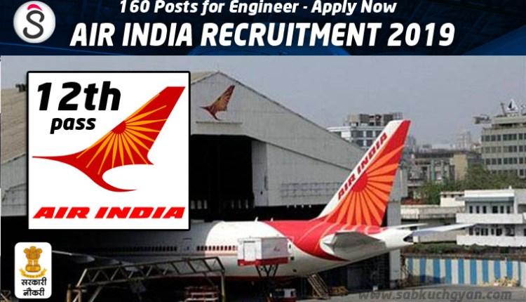 12th pass Air India Recruitment 2019 160 posts