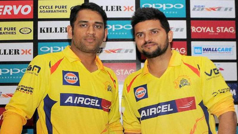 These top 4 cricketers are Mahendra Singh Dhoni's most true friend, number 4 is the most lovable