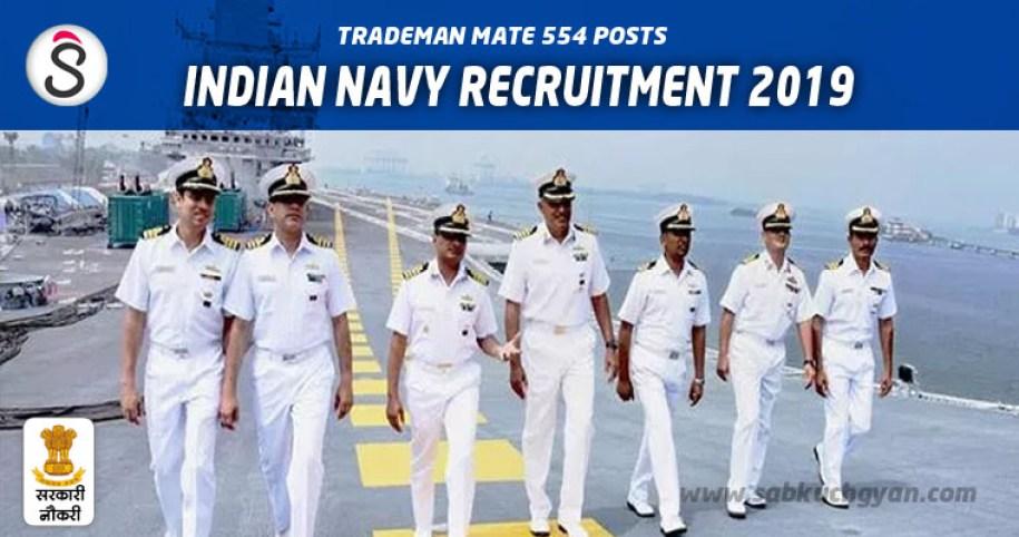 Indian Navy Recruitment 2019 554 POST