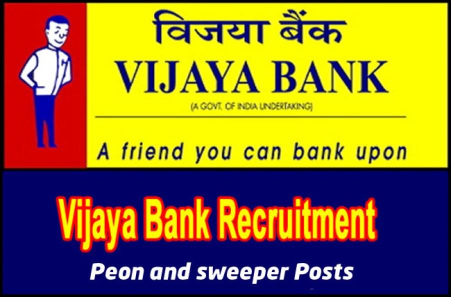 Vijaya Bank Recruitment 2019 Peon and sweeper 421 posts Date Salary Notification (2)