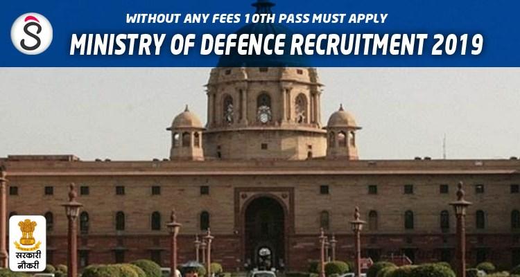 sarkari-naukri-jobs-रक्षा-मंत्रालय-भर्ती-2019