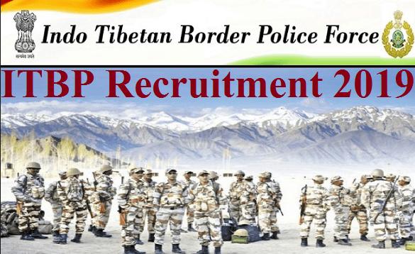 ITBP-Recruitment-2019