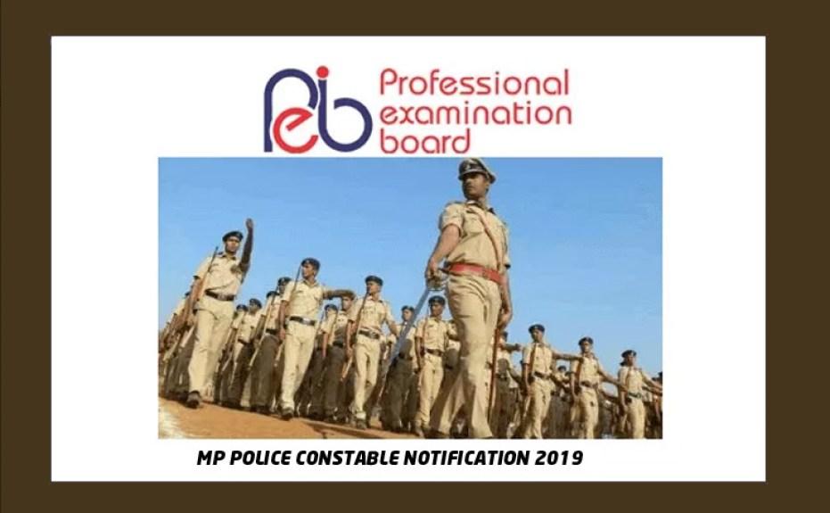 MP Police 2019