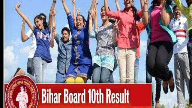 Results of Bihar Board Class 10th examination