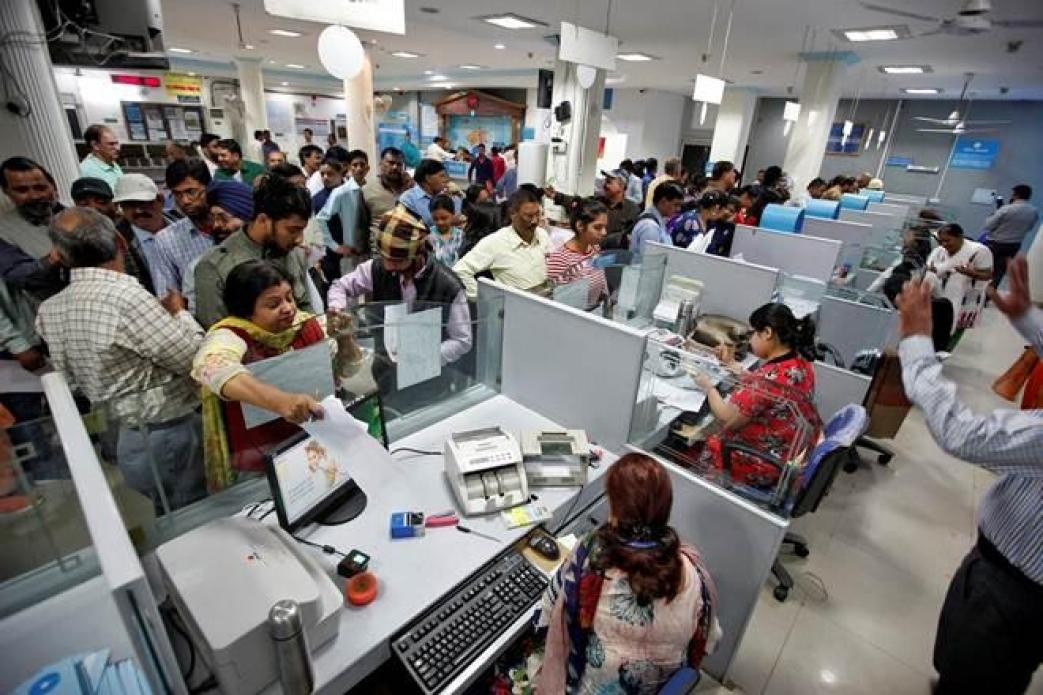If your account is in this bank then this is a good news for you