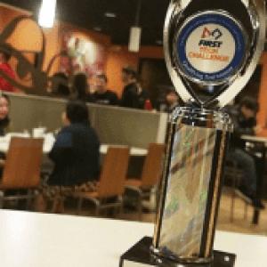 robotics trophy
