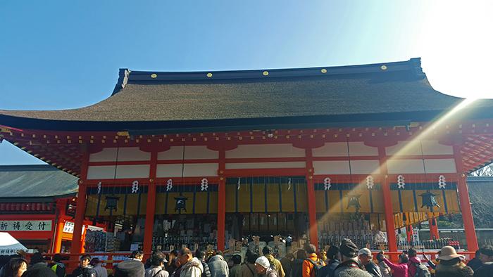 Kyoto_Fushimi Inari